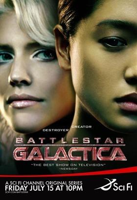 BATTLESTAR GALACTICA[5]