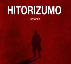 """Distopie e Apocalissi Italiane del XXI Secolo: """"Hitorizumo"""" (2013) di Nicola Skert"""