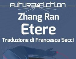"Recensione: ""Etere"" (以太 – Ether, 2012) di Zhang Ran"