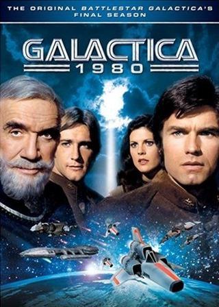 galactica1980_dvd