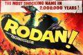 """Film: """"Rodan, il mostro alato"""" (空の大怪獣 ラドン Sora no daikaijū Radon, 1956) diretto da Ishiro Honda"""