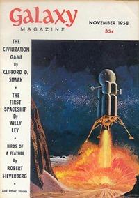 galaxy_195811
