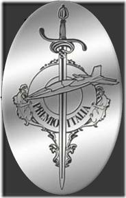 Premio Italia Logo