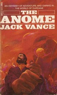 TANOME1973