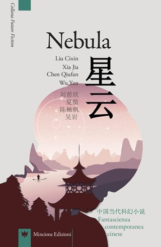 Nebula. Fantascienza contemporanea cinese